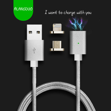 ALONGDUO Magnetic Cable For Lightning USB Data Fast Charging Cable for Samsung For xiaomi Android Cable For iphone 5 5s 6 6s 7