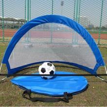 Children's small soccer frame simple elastic folding portable  moving ball goal Football Games for Kids