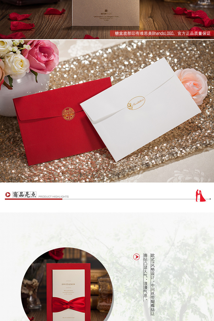 hot Free shipping 50 sets / lot Chinese red CW2021 of wedding ...