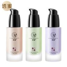 30ml Beauty Concealer Cream Foundation Soft Matte Long Wear Oil Control Liquid  Moisturizing Makeup
