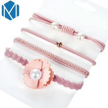 4PCs 2019 New Children Flower Elastic Hair Bands Solid Simulated Pearls Ponytail Holder Scrunchy Tie Girls Accessories