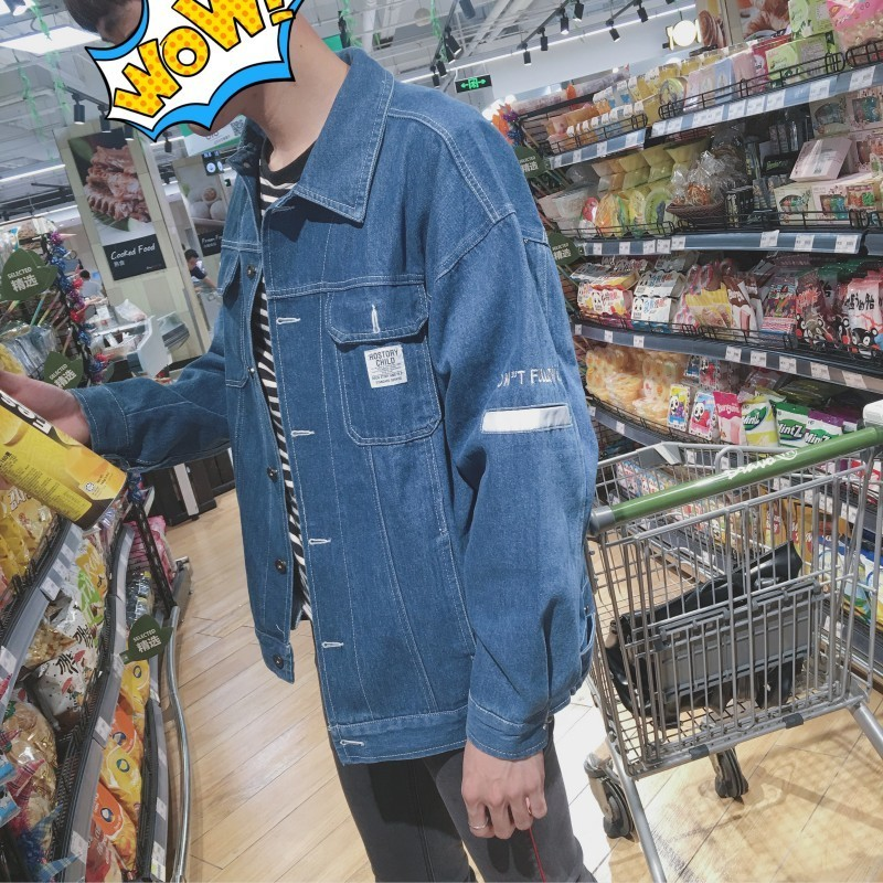 Fashion Casual Men 39 s Denim Jacket Summer New M 2XLCotton Square Collar Embroidery Loose Shirt Jacket PersonalityYouth Fashion in Jackets from Men 39 s Clothing