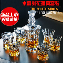 Creative crystal glass large whisky cup beer wine decanter jug set liquor