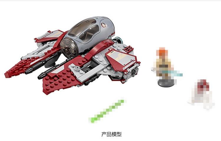 Hot 10575 Star Jedi Obi-Wan Interceptor ladrillos de Juego Arma Compatibile 75135 guerre construccion bloques Juguetes para ninos