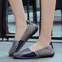 Mocassins dété pour femmes, chaussures de marche souples, légères tissées 2020