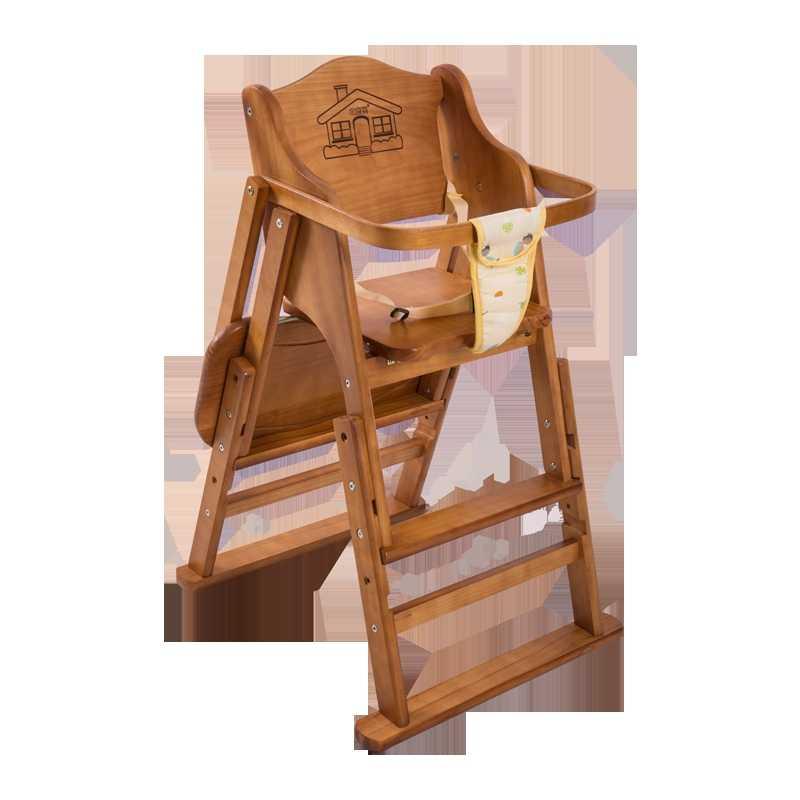 Детский обеденный стул обеденный стол и стул из цельного дерева детское сиденье портативный складной обеденный стульчик обучающее сиденье
