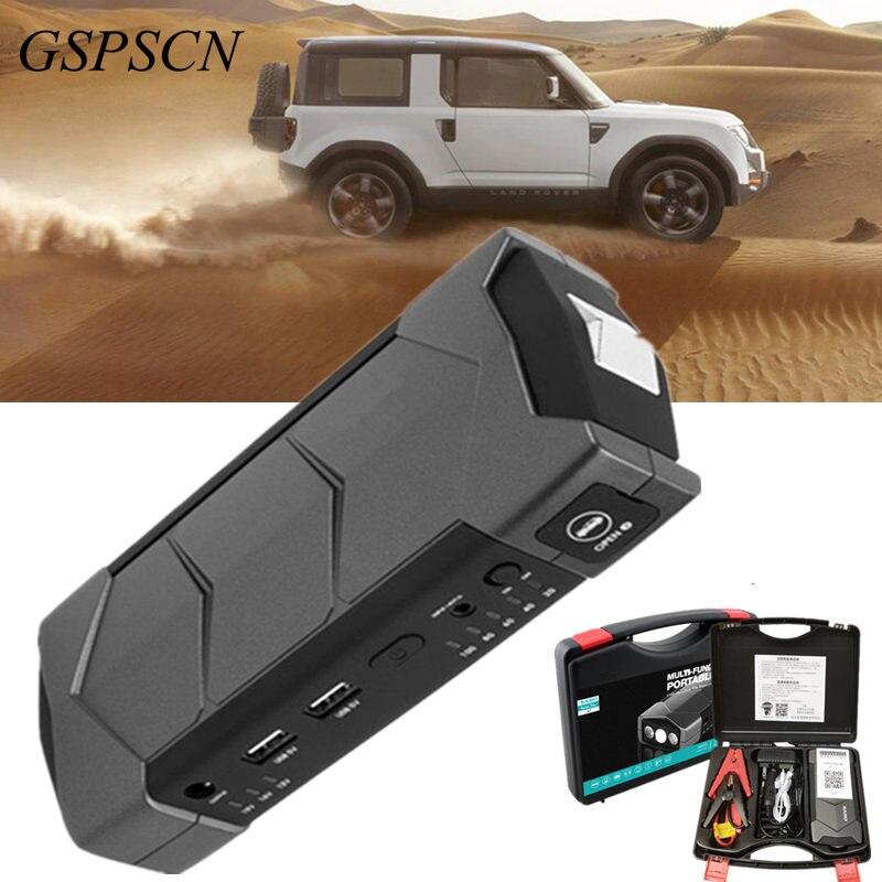 GSPSCN capacité 68800 mah essence Diesel multi-fonction voiture d'urgence SOS lumière évasion outil voiture batterie chargeur