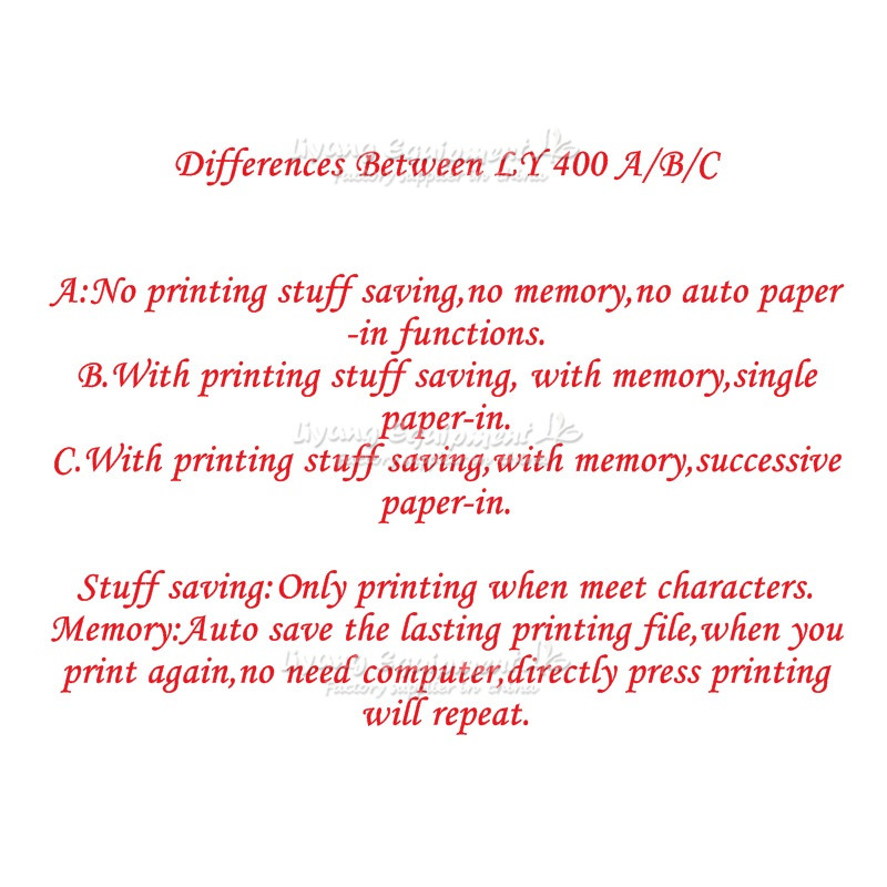 LY-400C foil press machine (3.1)