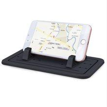 Автомобильный держатель для телефона hyt противоскользящая силиконовая