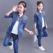 Hotsale осень наряды для детей трех частей джинсовой пиджак брюки и рубашка девочки-подростки модная одежда устанавливает 2016 платье осень