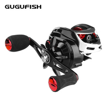 Ball Gugufish Reel 7.2: