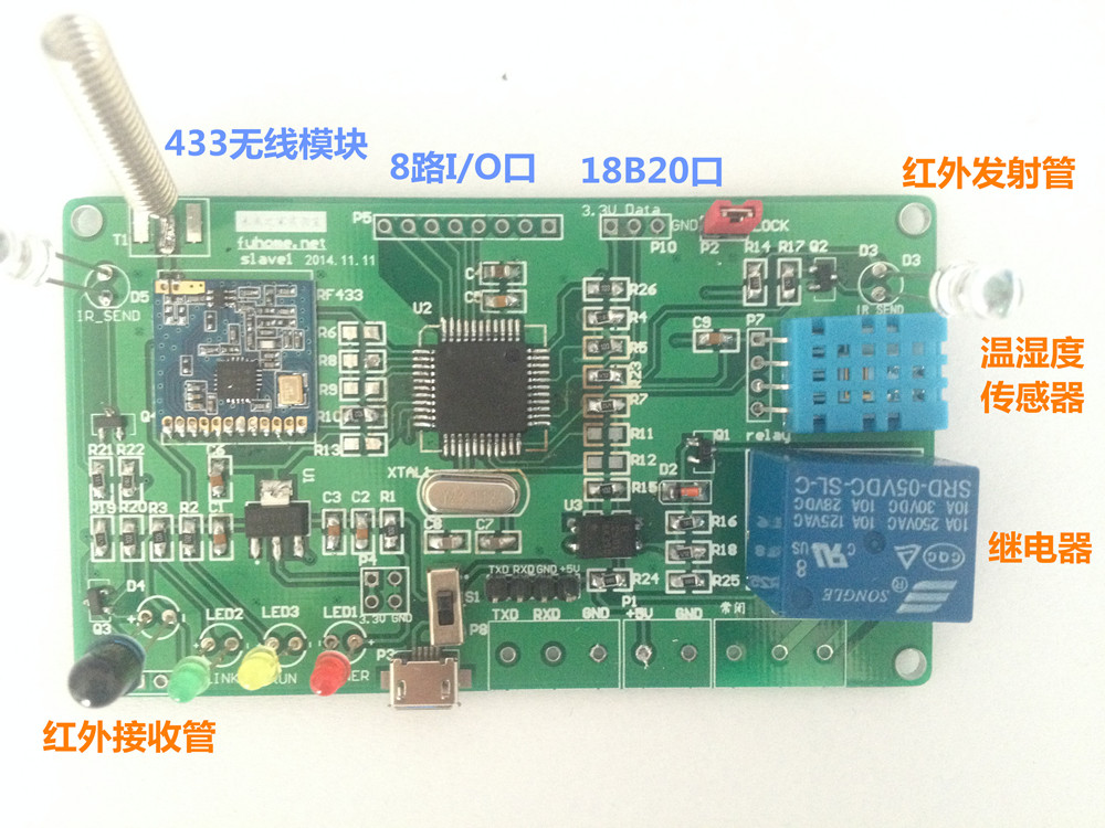 433m Wireless Transmitting Board Single Chip Microcomputer Networked Relay Easy To Use Mobile Phone Remote Control
