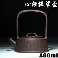 Authentic Yixing Zisha masters handmade teapot purple clay teapot heart old ore mixed batch of 0725 retail
