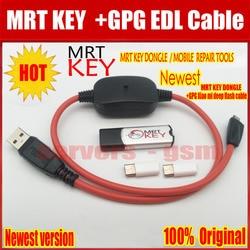 2019 новейший оригинальный MRT ключ + для GPG xiao mi набор кабелей