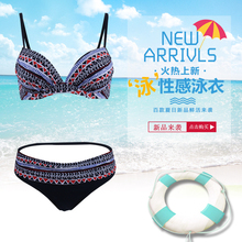 2019 Sexy Biquine Women Swimsuit Bikini Push Up Monokini Bath Suit 2 Pieces Beach Wear Swimming For
