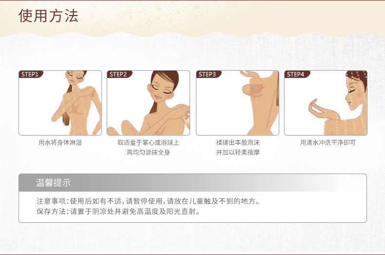 2Pcs/Lot BIOAQUA Goat Milk Handmade Soap Skin Whitening Soap Blackhead Remover Acne Treatment Face Wash Hair Care Bath Skin Care