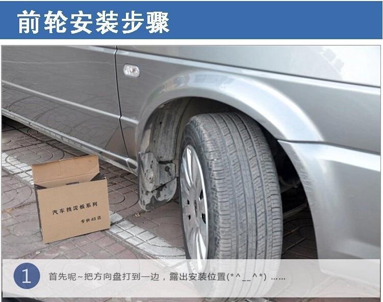 Набор брызговиков, брызговики для автомобиля JAC rein, гибкие пластиковые Брызговики, брызговики