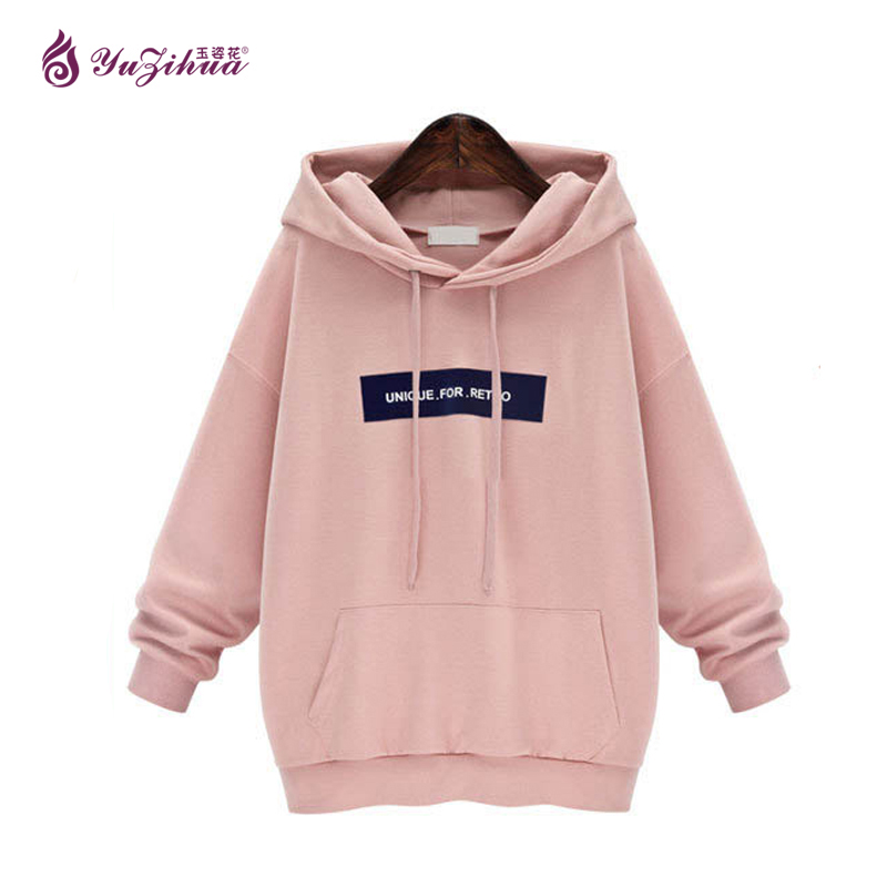 Pink Loose Suits For Women Hoodies Women Tracksuit Big