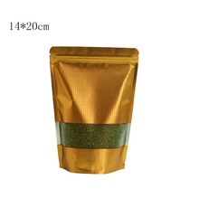 14*20cm Gold Stand Up Mylar Foil Food Storage Bag With Clear Window Embossed Reclosable Aluminum Package Pouch 50pcs/lot