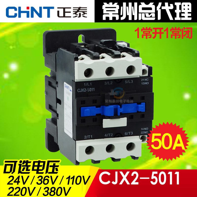 AC24V/220V/380V CJX2-5011 50A AC Contactor for Industrial Grade Electrical Appliance zjw50a sw60 contactor dc contactor for electrical winch k200 good quality