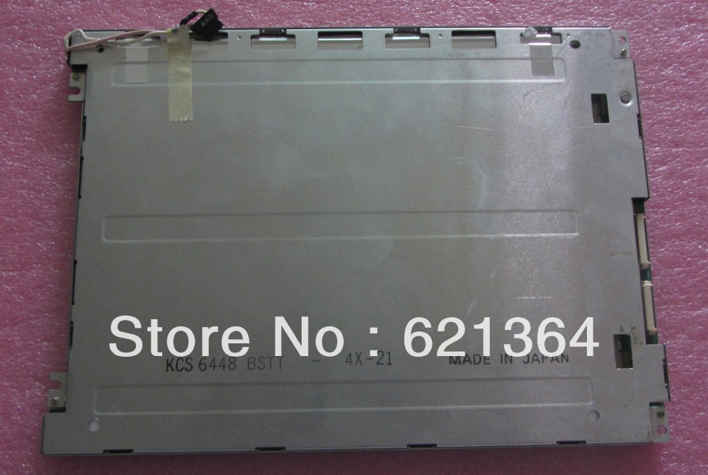 KCS6448BSTT professional lcd sales for industrial screen
