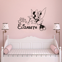 Personalized Custom Name Minnie Mouse Wall Sticker Kids Baby Girls Bedroom Decoration Vinyl Art Removable Poster Mural Decal W35