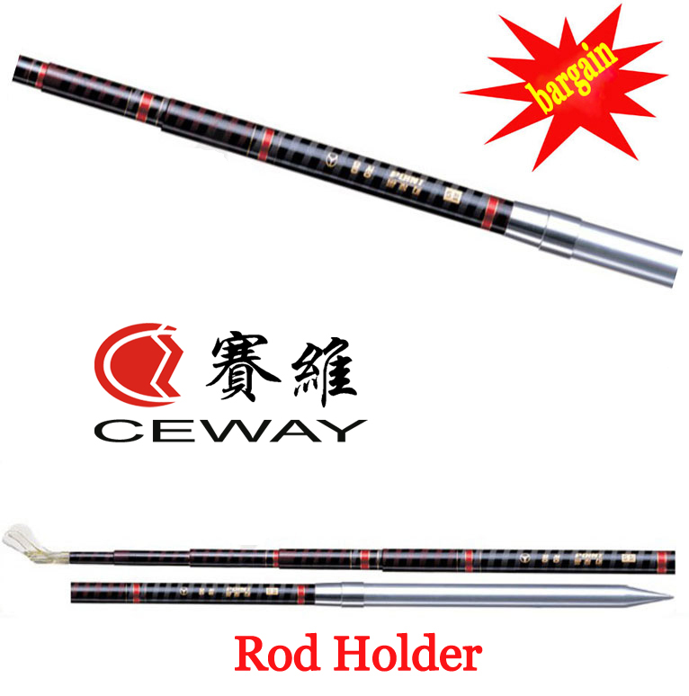 Carbon Fishing Rod Holder CEWAY POINT Rod Pod Fishing Tackle - Fishing