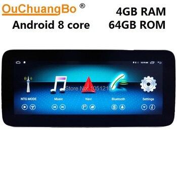 Ouchuangbo Android 9,0 радио gps навигация для Mercedes Benz GLK класс X204 220 280 300 350 с 10,25 дюймовым 8 ядром 4 Гб + 64 ГБ