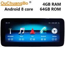 Ouchuangbo Android 9,0 радио gps навигации для Mercedes Benz GLK класс X204 220 280 300 350 с MP3 плеер 8 core 4 Гб + 64 ГБ