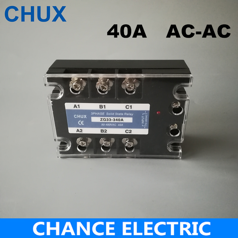 40A Three Phase Solid State Relay AC control AC 70-280VAC to 90-480VAC Free shipping SSR 40AA free shipping high quality tsr 60aa 60a three phase 70 280vac to 380vac ac ac 3 phase ssr solid state relay