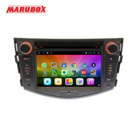 MARUBOX 2 Din Eight Core Android 7 1 For Toyota RAV4 Car Multimedia Audio DVD Player