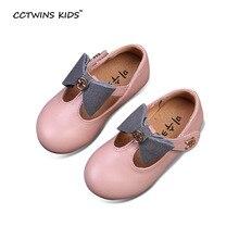 CCTWINS ENFANTS printemps automne enfants véritable en cuir shoes bébé fille de mode en bas âge appartements marque noir arc enfant rose bracelet argenté