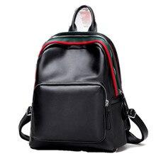 2017 новый дамы сумка проволоки рюкзак PU Сумка Студент Мешок Завод прямых продаж