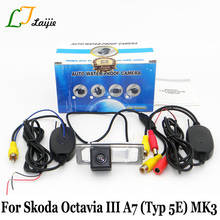 Laijie Auto Wireless Camera For Skoda Octavia III A7 Typ 5E MK3 2013 2017 HD Night