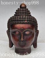 Crafts statue Old Tibet buddhism bronze sakyamuni Shakyamuni Tathagata buddha head statue