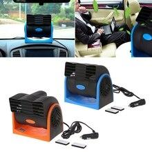 Creative Car Vehicle Truck Cooling Air Fan Adjustable Speed Silent cooler 12V 24V G6KC стоимость