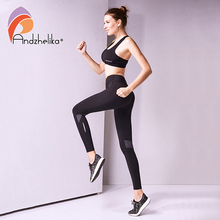 Andzhelika Yoga Pants New Sports Sexy Stretched Gym Clothes Hips Push Up Running Tights Women Leggings Fitness Breathable Pants