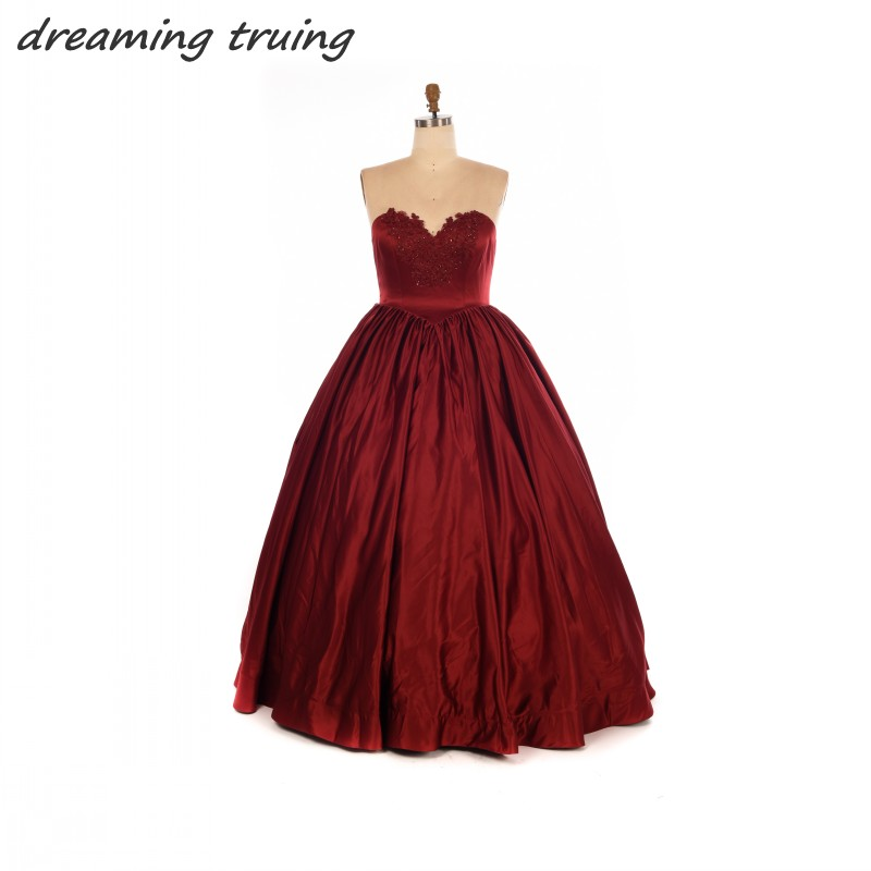 Wine Red Burgundy Quinceanera Dresses Sweet 16 Dresses Satin Appliques Bandage Back Plus Size Victorian Masquerade Ball Gowns