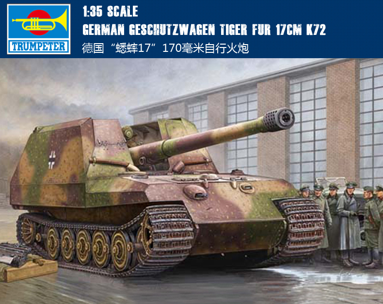 цена на Trumpet Hand 00378 1:35 German Cricket 17cm Heavy Self Propelled Artillery. Assembly Model Building Kits Toy