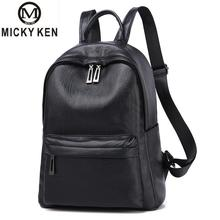 mochilas mujer 2019 Backpack women new wave ladies casual wild bag soft leather simple travel backpack female