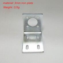 50ZYT78-R permanent magnet DC motor bracket / 45GX4568R planetary small horizontal mounting
