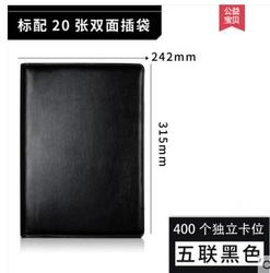 A4 hoja libro 400 tarjetas tarjeta de membresía tarjeta libro