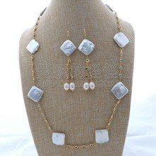 S112408 25″ White Square Pearl Blue Crystal Chain Necklace Earrings Set