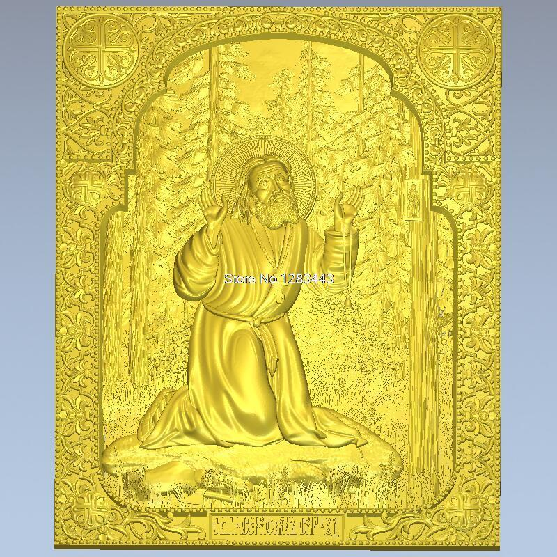 High Quality 3d Model Relief  For Cnc Or 3D Printers In STL File Sarovsky