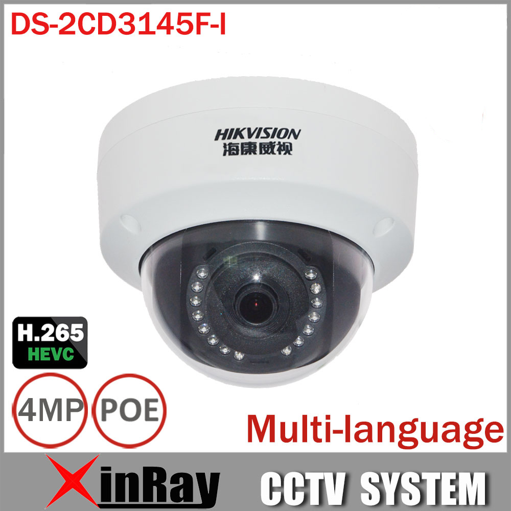Hikviosn DS-2CD3145F-I Replace DS-2CD2145F-IS 4MP Camera Support H.265 HEVC with TF Card Slot Mini Dome POE IP CCTV Camera touchstone teacher s edition 4 with audio cd