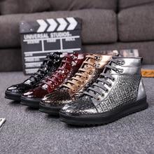 Британский Винтаж Дизайн высокие Для Мужчин's Лоферы крокодил узор Повседневная кожаная обувь Для мужчин Мода молодой человек Модельные туфли Для мужчин Туфли без каблуков