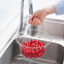 Multi-Function French Fries Holding Basket Stainless Steel Foldable Strainer Kitchen Utensil Storage Basket