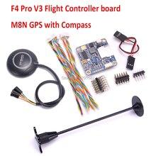 F4 Pro V3 / FLIP 32 F4 V2 PRO flight con
