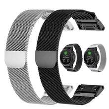 Quick Release Milanese Loop Band for Garmin Fenix 3 HR 5X 5S Watch 20 22 26 mm Bracelet belt Forerunner 935