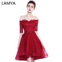 LAMYA Customizable Short Half Lace Sleeve Bridesmaid Dresses A Line Wedding Party Dress Boat Neck Special Occasion Gowns